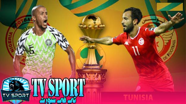 تونس-ضد-نيجيريا-مباراة-تحديد-المركز-الثالث-موعد-المباراة-و-القنوات-الناقلة