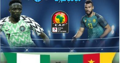 Cameroon vs Nigeria