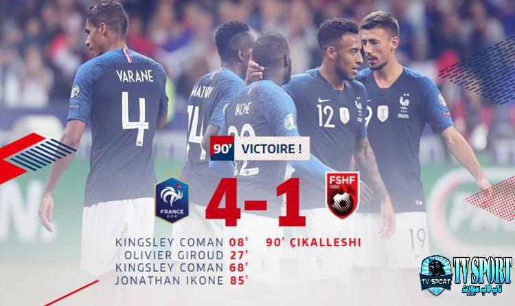 فرنسا تسحق ألبانيا