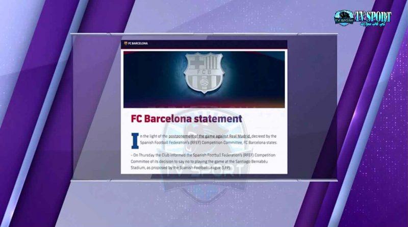 مقترح برشلونة بشأن موعد الكلاسيكو