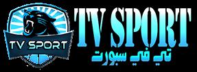 TV Sport – تي في سبورت