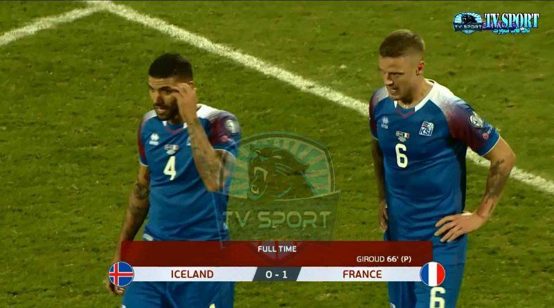 فرنسا تحقق الأهم في أيسلندا وتواصل الضغط على تركيا